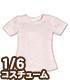 POC408【1/6サイズドール用】PNSコットンTシャツ