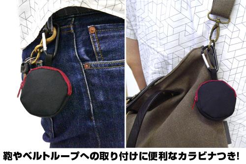 けものフレンズ/けものフレンズ/ジャパリコイン風コインケース