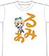 ロクでなし魔術講師と禁忌教典 Tシャツ ルミア