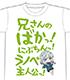 エロマンガ先生 Tシャツ 和泉紗霧