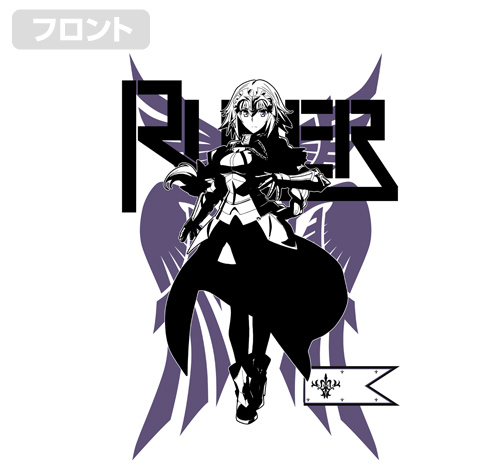 Fate/Fate/Apocrypha/ルーラーTシャツ