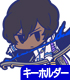 Fate/Grand Order アーチャー/アルジュナつま..