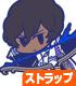 Fate/Grand Order アーチャー/アルジュナつままれストラップ