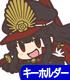 Fate/Grand Order アーチャー/織田信長つままれキーホルダー