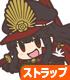 Fate/Grand Order アーチャー/織田信長つままれストラップ