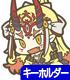 Fate/Fate/Grand Order/Fate/Grand Order バーサーカー/茨木童子つままれストラップ