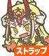 Fate/Grand Order バーサーカー/茨木童子つままれストラップ
