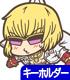 Fate/Grand Order バーサーカー/坂田金時つままれキーホルダー