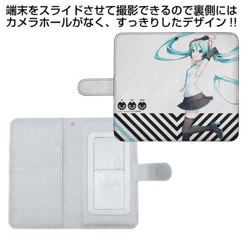 初音ミク/初音ミク V4X/初音ミク V4X 手帳型スマホケース