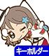 渡辺曜つままれキーホルダー MIRAI TICKET Ver..