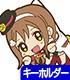 国木田花丸つままれキーホルダー MIRAI TICKET V..