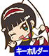 ラブライブ!/ラブライブ!サンシャイン!!/黒澤ダイヤ B2タペストリー ゴスロリVer.
