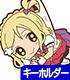 ラブライブ!/ラブライブ!サンシャイン!!/小原鞠莉つままれキーホルダー MIRAI TICKET Ver.