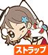 渡辺曜つままれストラップ MIRAI TICKET Ver.