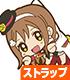 ラブライブ!/ラブライブ!サンシャイン!!/国木田花丸 刺繍ポロシャツ
