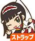 ラブライブ!/ラブライブ!サンシャイン!!/黒澤ダイヤ クッションカバー MIRAI TICKET Ver.