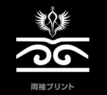 銀河英雄伝説/銀河英雄伝説/ゴールデンバウム王朝軍服ジップパーカー