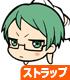 緑間真太郎つままれストラップ