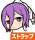 紫原 敦つままれストラップ
