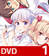 ★GEE!特典付★NEW GAME!! Rank.1【DVD..