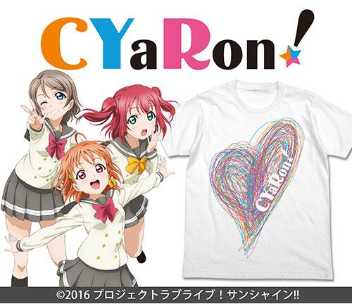ラブライブ!/ラブライブ!サンシャイン!!/CYaRon!Tシャツ