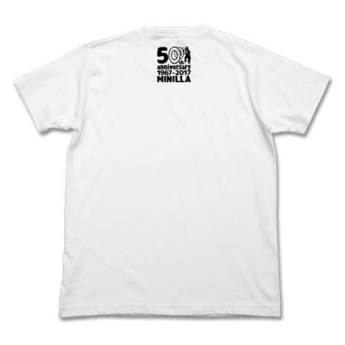 ゴジラ/ゴジラ/★限定★ミニラSMILEヘビーウェイトTシャツ