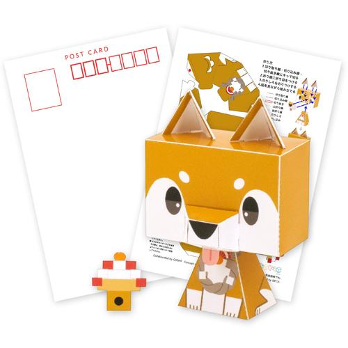 キヤノン Creative Park/キヤノン Creative Park/グラフィグ448 柴犬 ハガキサイズVer.