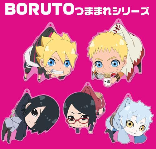 NARUTO-ナルト-/BORUTO-ボルト- NARUTO NEXT GENERATIONS/ミツキ アクリルつままれストラップ