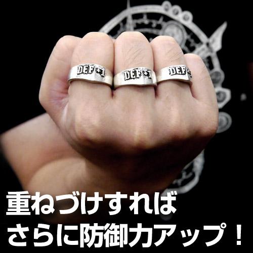 アイテムヤ/アイテムヤ/アーマーリング+1