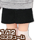 PIC178【1/12サイズドール用】1/12 タイトミニス..