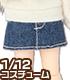 AZONE/ピコニーモコスチューム/PIC178【1/12サイズドール用】1/12 タイトミニスカート