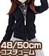 FAO078【48/50cmドール用】AZO2ネコミミフード..
