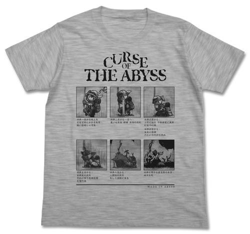 メイドインアビス/メイドインアビス/アビスの呪いTシャツ