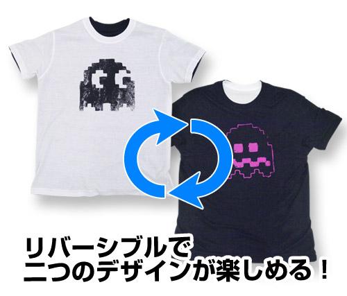 ナムコミュージアム/パックマン/パックマン リバーシブルTシャツ