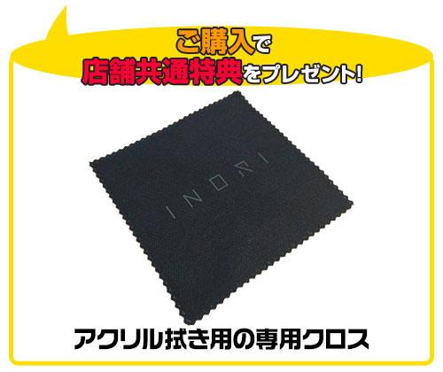 """ギルティクラウン/ギルティクラウン/楪いのりアートブック""""INORI"""""""