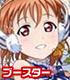 ラブライブ! スクールアイドルコレクション Vol.08/1ボックス