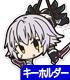Fate/Fate/Apocrypha/黒のアサシン アクリルつままれキーホルダー