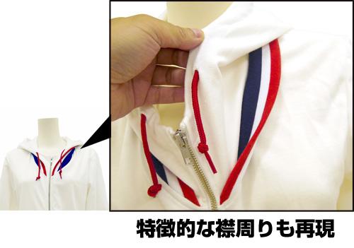 ペルソナ/ペルソナ5/高巻杏パーカー