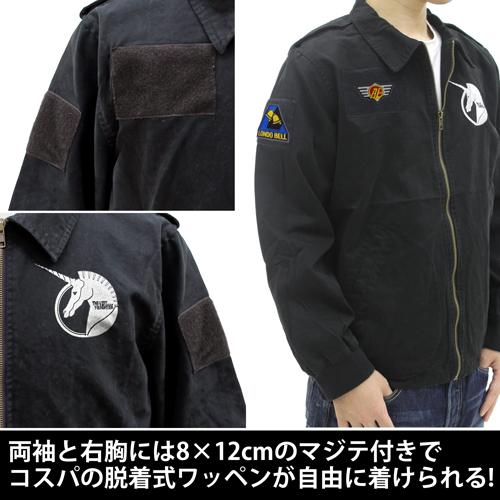 ガンダム/機動戦士ガンダムUC(ユニコーン)/ユニコーンガンダム 刺繍ツアージャケット