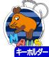 マウス(TM) アクリルキーホルダーB