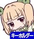 NEW GAME!/NEW GAME!!/飯島ゆん つままれストラップ