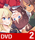 ★GEE!特典付★NEW GAME!! Rank.2【DVD..