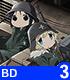 ★GEE!特典付★少女終末旅行 3【Blu-ray】