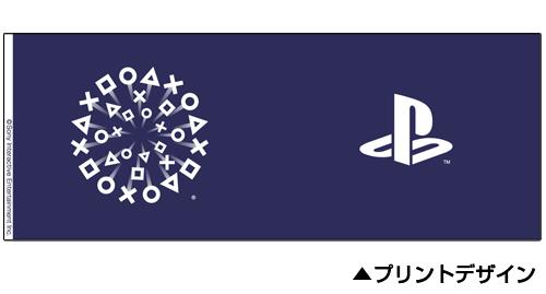 """プレイステーション/プレイステーション/マグカップ""""PlayStation""""祭"""