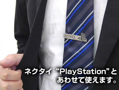 """プレイステーション/プレイステーション/タイピン""""PlayStation"""""""