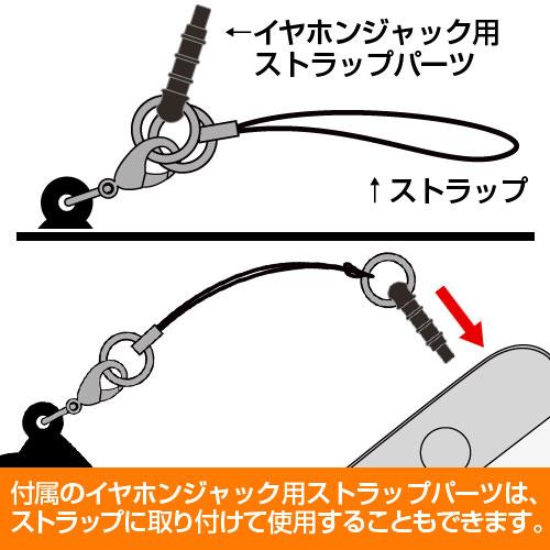 銀魂/銀魂/銀さん 真選組隊服Ver. アクリルつままれストラップ