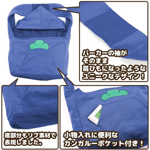 おそ松さん/おそ松さん/カラ松パーカー型ショルダーバッグ
