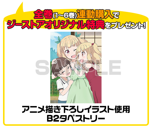 NEW GAME!/NEW GAME!!/★GEE!特典付★NEW GAME!! Rank.4【Blu-ray】