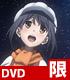「劇場版プリズマ☆イリヤ 雪下の誓い」DVD限定版【DVD】