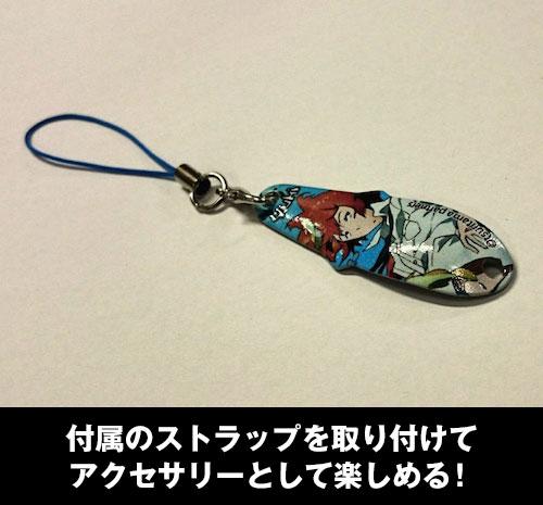 つり球/つり球/Full color Enchanted Spoon 003 つり球(フルカラーエンチャンテッドスプーン 003 つり球)